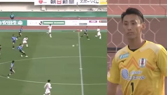 YouTube viral: club japonés recibió dos golazos de media cancha en menos de cinco minutos | VIDEO