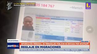Advíncula y la madre de Guerrero aparecen en la lista de filtración de Migraciones