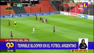 Argentina: Matías Aguirregaray protagoniza 'blooper' al fallar gol sin portero