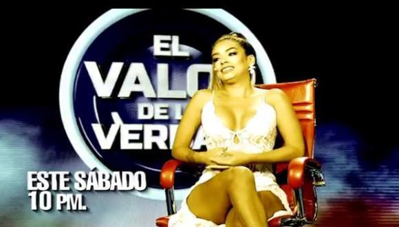 """""""El valor de la verdad"""" de Shirley Arica sí será emitido. (Imagen: Latina)"""