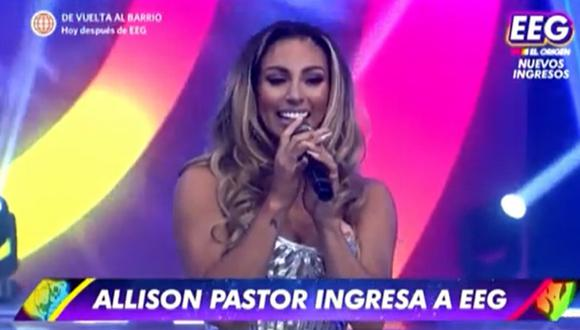"Allison Pastor se suma al elenco de ""Esto es guerra"". (Foto: Captura América TV)."