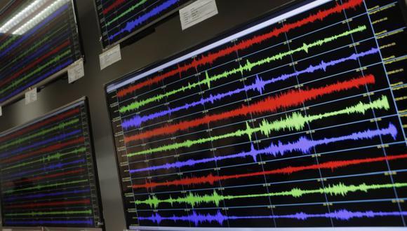 Un sismo de 4.1 grados se registró esta tarde en Chimbote.